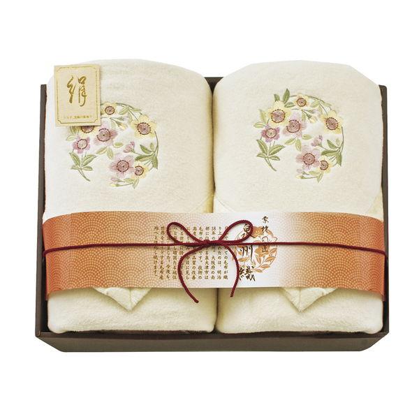 四方額シルク混綿毛布(毛羽部分)2P (ST-30070) [キャンセル・変更・返品不可]