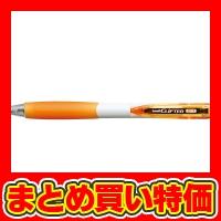 三菱鉛筆 クリフターボールペン オレンジ (SN11807W.4) ※セット販売(1200点入) [キャンセル・変更・返品不可]