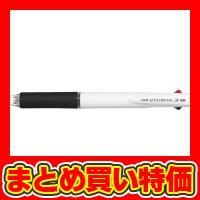 【三菱鉛筆 ジェットストリーム3色ボールペン 白色 (SXE340007) ※セット販売(1000点入)】2017年 販促・ノベルティグッズ[返品・交換・キャンセル不可]