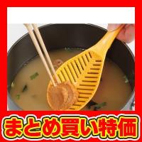 プル・ミエ 米とぎしゃもじ オレンジ (KS-O) ※セット販売(160点入) [キャンセル・変更・返品不可]