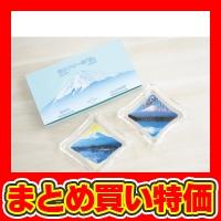 富士フリー皿「結」2点セット (FJ-810) ※セット販売(78点入) [キャンセル・変更・返品不可]
