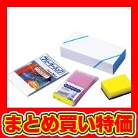 【キッチントリオ (KT-190) ※セット販売(100点入)】2017年 販促品・ノベルティグッズ