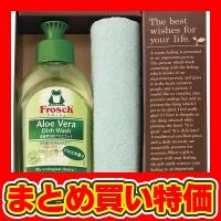 【フロッシュ キッチン洗剤ギフト (FRS-005) ※セット販売(50点入)】2017年 販促品・ノベルティグッズ