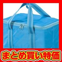 【ソロア 保冷温バッグ ブルー (6189) ※セット販売(200点入)】2017年 販促品・ノベルティグッズ