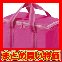 【ソロア 保冷温バッグ ピンク (6189) ※セット販売(200点入)】2017年 販促品・ノベルティグッズ