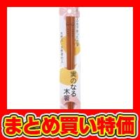 【実のなる木箸 桃 (1F19-4) ※セット販売(100点入)】2017年 販促品・ノベルティグッズ