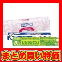 【旭化成 サランラップバラエティギフト5 (SVG5B) ※セット販売(24点入)】2017年 販促品・ノベルティグッズ
