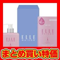 【ELLE MAISON 薬用ハンドソープセット (NO.118) ※セット販売(30点入)】2017年 販促品・ノベルティグッズ