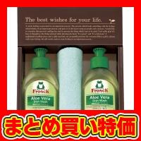 【フロッシュ キッチン洗剤ギフト (FRS-011) ※セット販売(30点入)】2017年 販促品・ノベルティグッズ