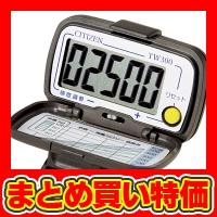 【シチズン デジタル歩数計 (TW300-001) ※セット販売(200点入)】2017年 景品・記念品