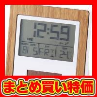 【バンブーデュアルパワークロック (6150) ※セット販売(60点入)】2017年 景品・記念品