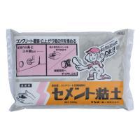 セメント粘土 1.3kg 15袋セット [ラッピング不可][代引不可][同梱不可]