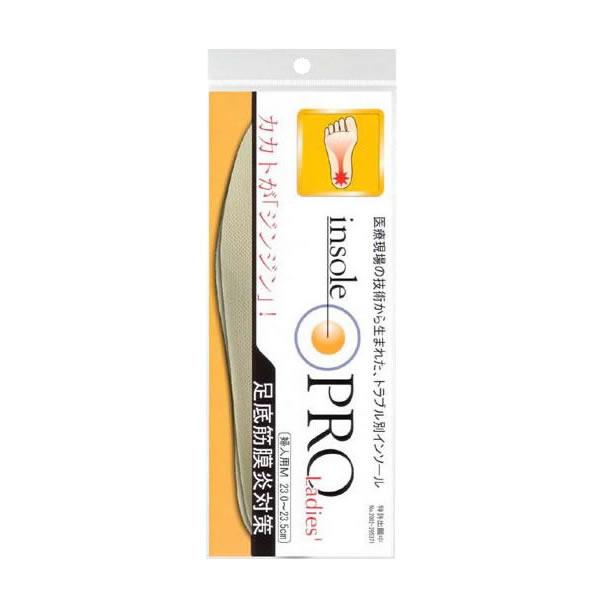 送料無料 メール便 インソールプロ 靴用中敷き 足底筋膜炎対策 22~22.5cm 並行輸入品 S 女性用 価格 レディス