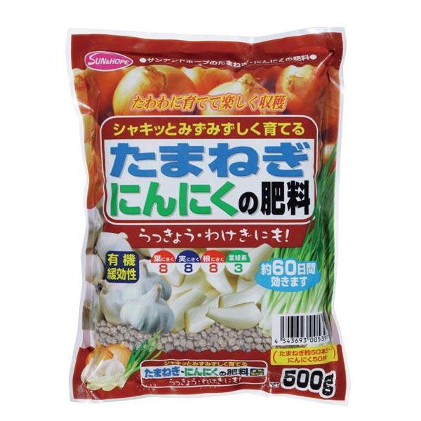 サンアンドホープ 専用肥料 たまねぎ・にんにくの肥料 500g 40袋セット [ラッピング不可][代引不可][同梱不可]