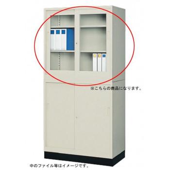 SEIKO FAMILY(生興) スタンダード書庫 ガラス引戸データファイル書庫 G-335SG [ラッピング不可][代引不可][同梱不可]