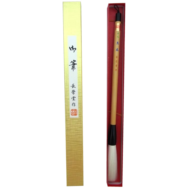 18791 長栄堂 恵風(15×87mm) 創作作品用筆 細光峰羊毛