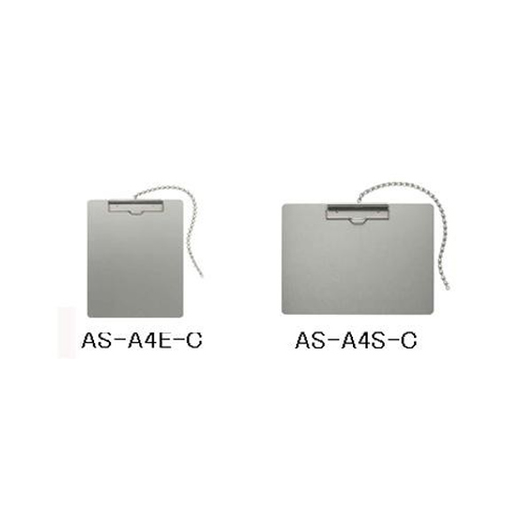 ナカキン アルミ用箋 A4 チェーン付 10枚セット A4タテ・AS-A4E-C