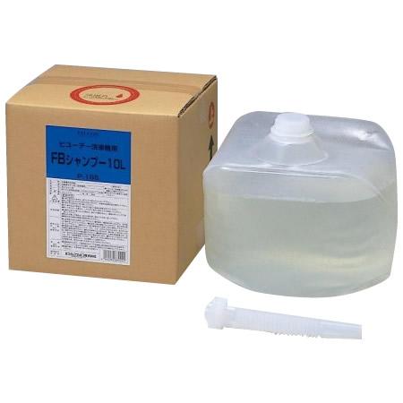 FALCON/洗車機用液剤 FBシャンプー 10L P-165 [ラッピング不可][代引不可][同梱不可]