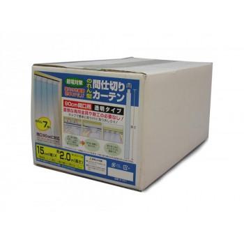 のれん型間仕切りカーテン 透明(0.8mm厚) 7枚 B-351 [ラッピング不可][代引不可][同梱不可]