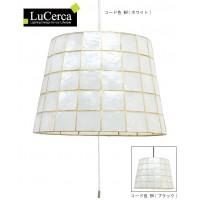 ELUX(エルックス) LuCerca ルチェルカ Roxas ロハス 3灯ペンダントランプ セード:ホワイト LC10750 ホワイト