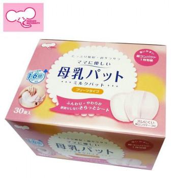 【送料無料】【メール便】  ハクゾウメディカル ママに優しい母乳パット ミルクパット プリーツタイプ 30枚入 3076004