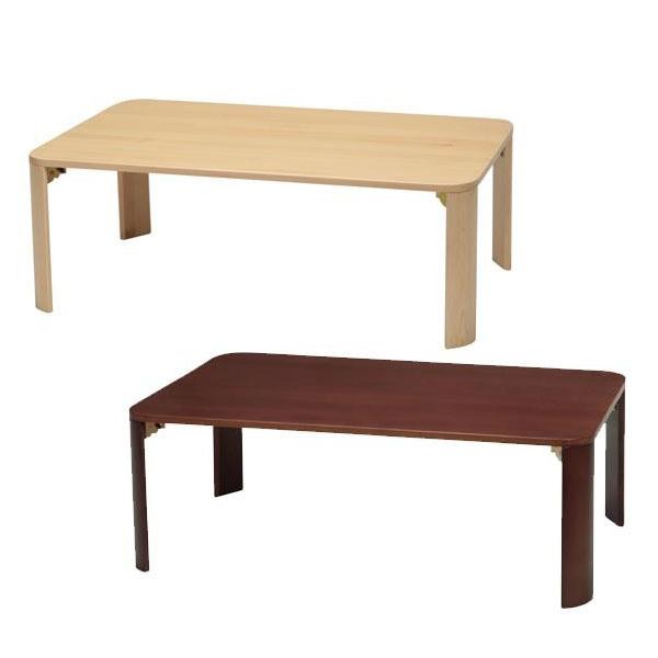 軽量ホームテーブル (90) NK-190 ナチュラル [ラッピング不可][代引不可][同梱不可]