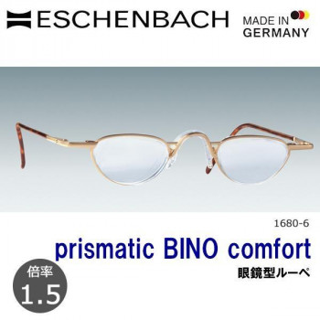 エッシェンバッハ プリズム・ビノ・コンフォート 眼鏡型ルーペ 1.5倍 1680-6 [ラッピング不可][代引不可][同梱不可]