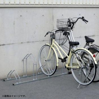 【ダイケン 自転車ラック サイクルスタンド CS-ML4 4台用】※発送目安:3週間 ※代引不可、同梱不可