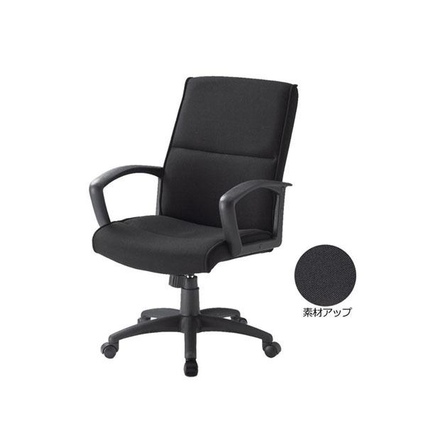 【オフィスチェア 布張り ブラック FTX-3】※発送目安:2週間 ※代引不可、同梱不可