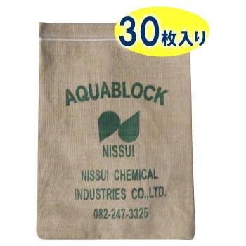 日水化学工業 防災用品 吸水性土のう 「アクアブロック」 NXシリーズ 使い捨て版(真水対応) NX-10 30枚入り [ラッピング不可][代引不可][同梱不可]
