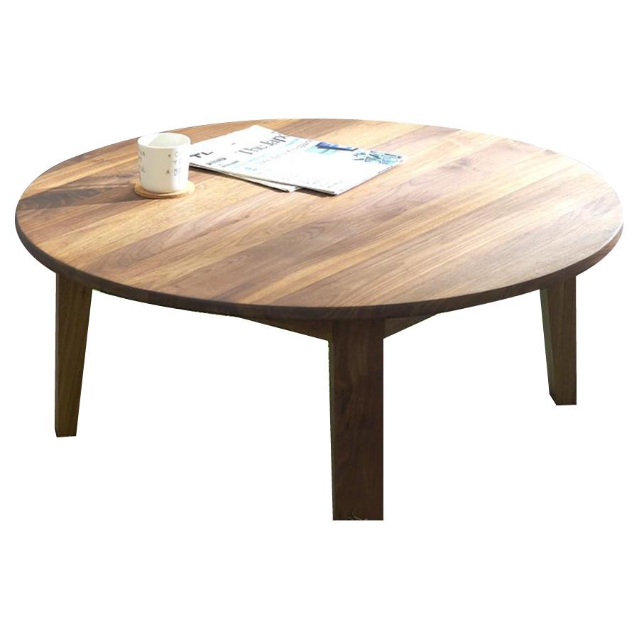 凛 折れ脚センターテーブル 90cm 丸 ウォールナット [ラッピング不可][代引不可][同梱不可]