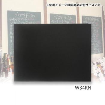 馬印 木製黒板(壁掛) ブラック W1200×H900 W34KN [ラッピング不可][代引不可][同梱不可]