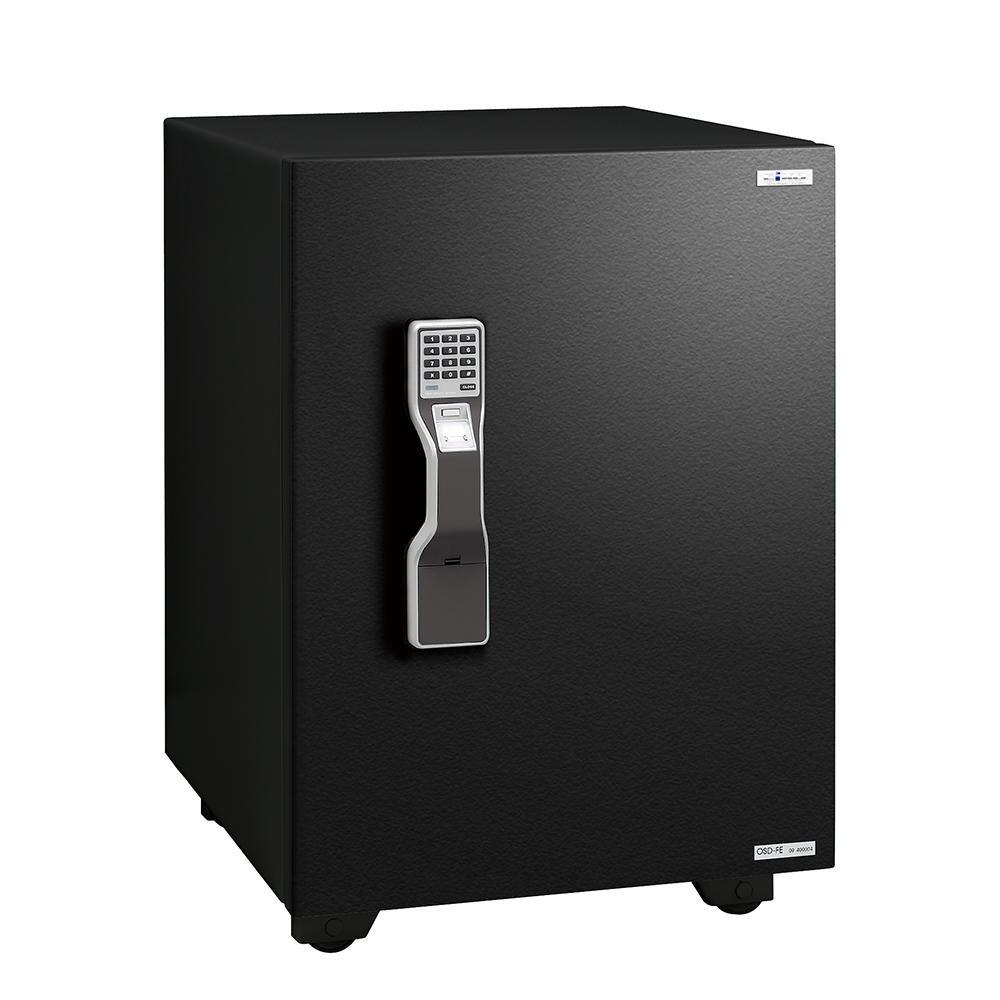 家庭用2マルチロック式 小型耐火金庫 GUARD MASTER ガードマスター 51.5L OSD-FE [ラッピング不可][代引不可][同梱不可]