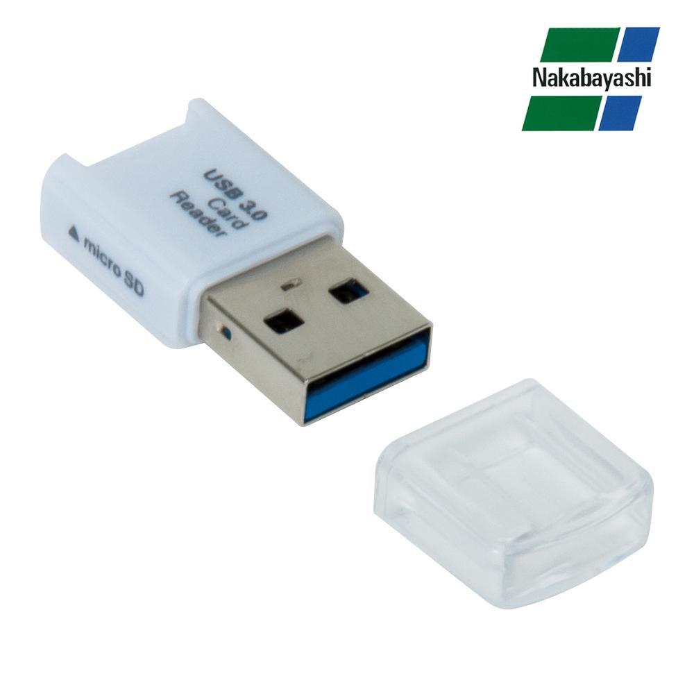 【送料無料】【メール便】  ナカバヤシ Digio2 USB3.0 カードリーダー・ライター microSD専用 ホワイト CRW-3SD64W