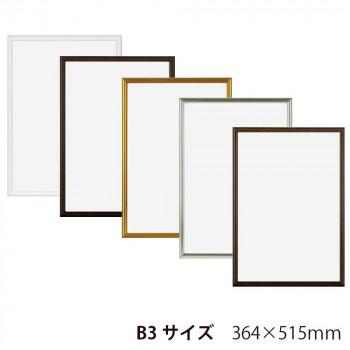 爆買い新作 A.P.J. アルミフレーム ニューライトフレーム B3サイズ 商舗 ホワイト 364×515mm 0020273611