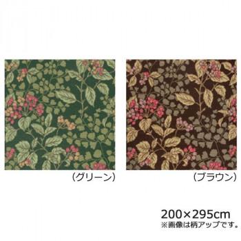川島織物セルコン ジューンベリー マルチカバー 200×295cm HV1019S BR・ブラウン [ラッピング不可][代引不可][同梱不可]