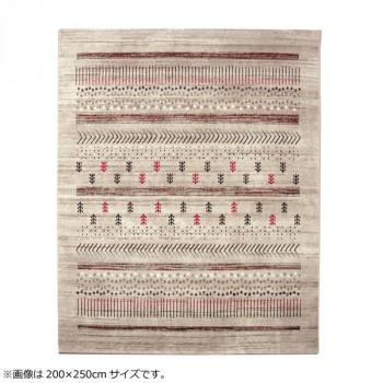 トルコ製 ウィルトン織カーペット 『マリア RUG』 ベージュ 約160×230cm 2334639 [ラッピング不可][代引不可][同梱不可]