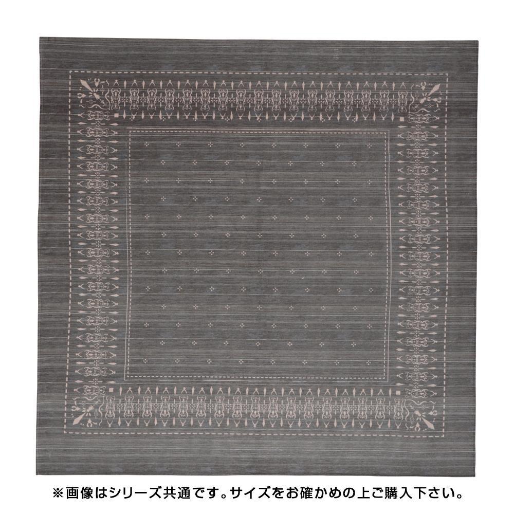 ウォッシャブル シェニールラグ バンダナ 約200×250cm GY 240586819 [ラッピング不可][代引不可][同梱不可]