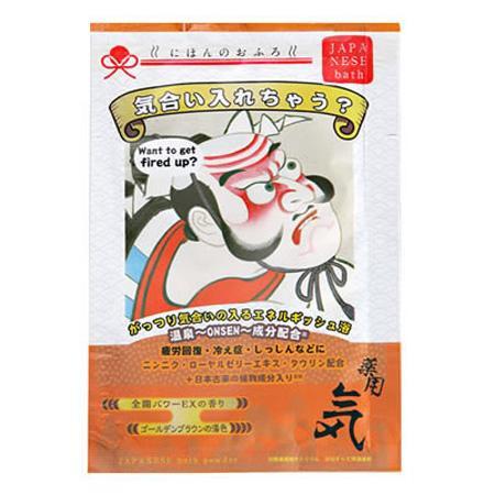 五洲薬品 薬用入浴剤 にほんのおふろ 気合い入れちゃう? (25g×10包)×12箱(120包入り) NHO-KI