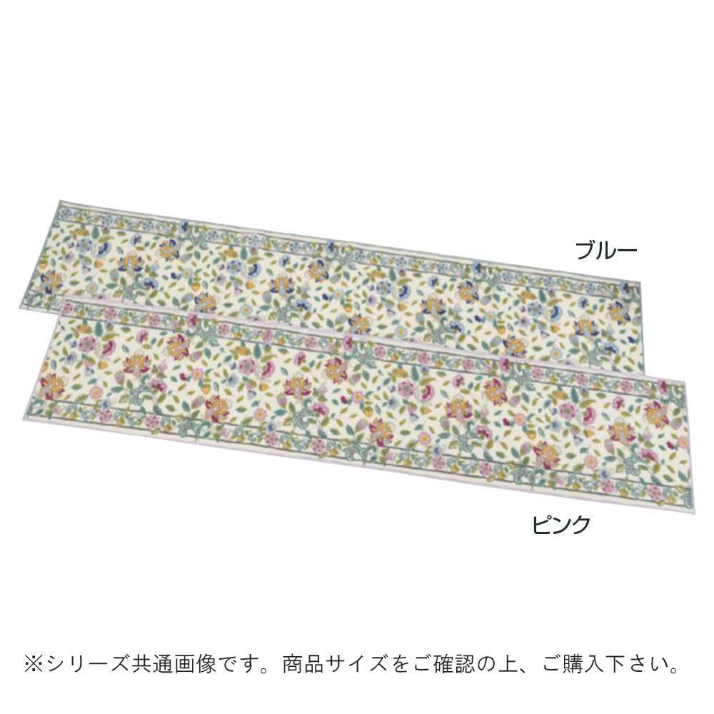 川島織物セルコン ミントン ハドンホールボタニカル キッチンマット 50×240cm FT1229 P・ピンク