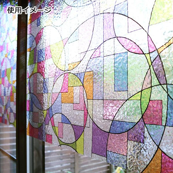窓飾りシート(ステンドタイプ) 92cm幅×15m巻 RE(レッド) GSR-9252 [ラッピング不可][代引不可][同梱不可]