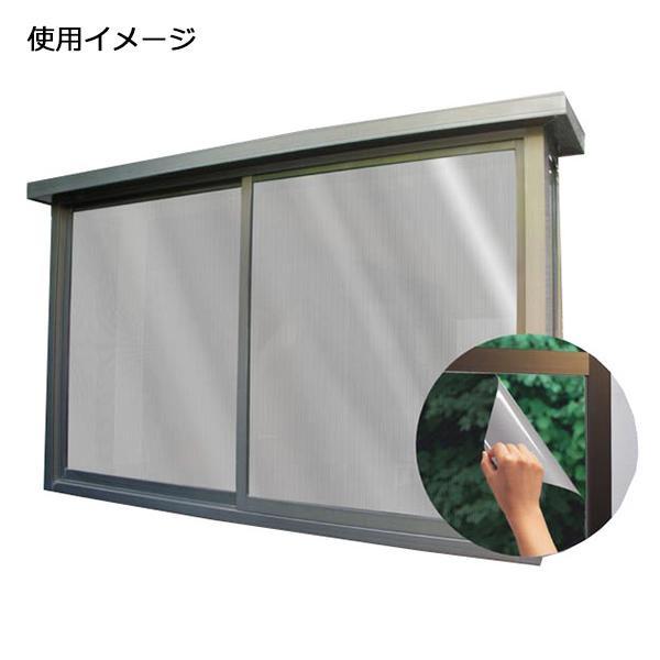 窓貼りシート(省エネタイプ) 92cm幅×15m巻 SL/BK(シルバー/ブラック) GPR-9281 [ラッピング不可][代引不可][同梱不可]