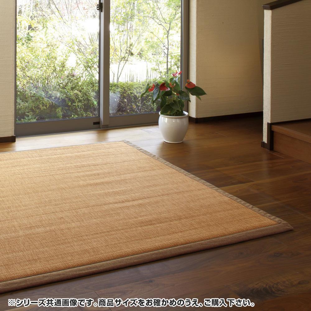 竹ラグ カナパ2 約180×180cm ベージュ 240604914 [ラッピング不可][代引不可][同梱不可]