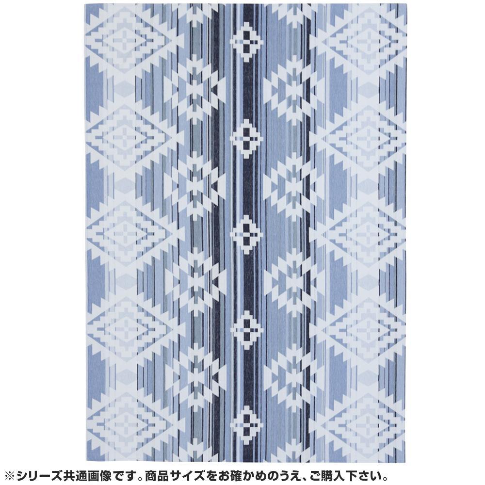 ゴブランシェニールラグ オルテガグラデーション 約200×250cm ブルー 240612925 [ラッピング不可][代引不可][同梱不可]