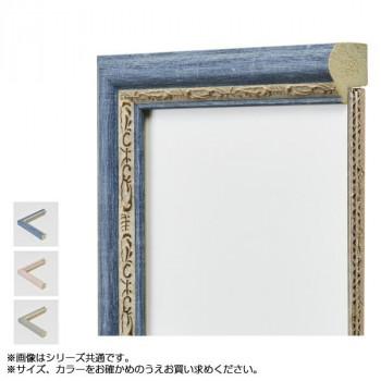 アルナ 樹脂フレーム デッサン額 APS-02 手拭サイズ890×340 グレー・61941 [ラッピング不可][代引不可][同梱不可]