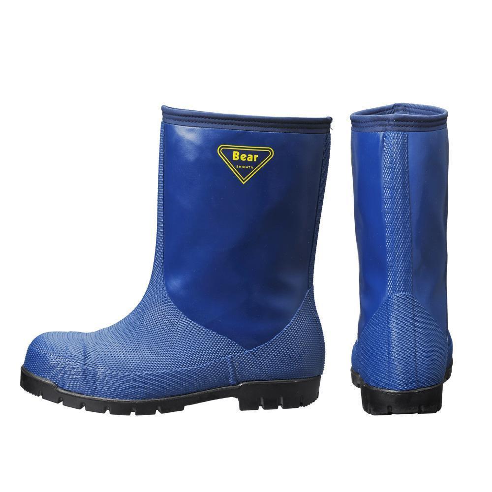 SHIBATA シバタ工業 冷蔵庫用長靴 NR021 冷蔵庫長-40度 ネイビー 29センチ