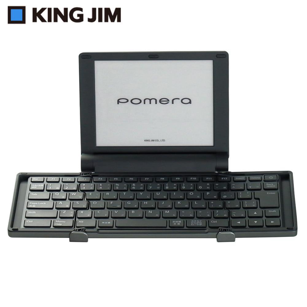 キングジム デジタルメモ「ポメラ」 DM30