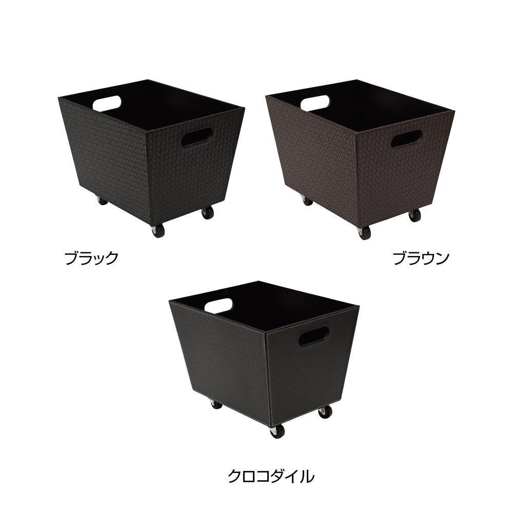 脱衣カゴ(キャスター付) TM-P ブラック