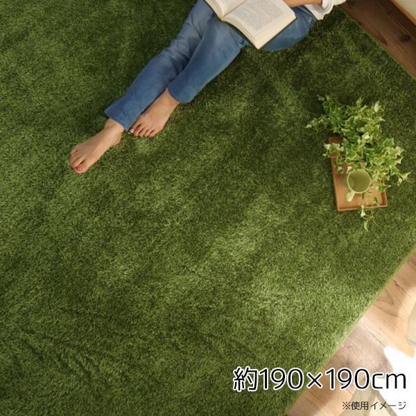 芝生風 低反発ウレタン入りラグ 約190×190cm 803514 [ラッピング不可][代引不可][同梱不可]