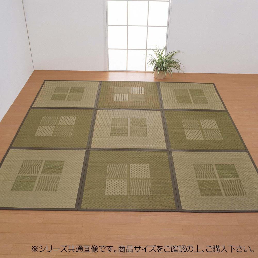 緑茶染め い草アクセントラグ 祇園 約200×200cm グリーン TSN504158 [ラッピング不可][代引不可][同梱不可]